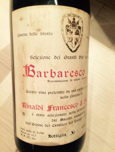 1-1971 Barbaresco Rinaldi