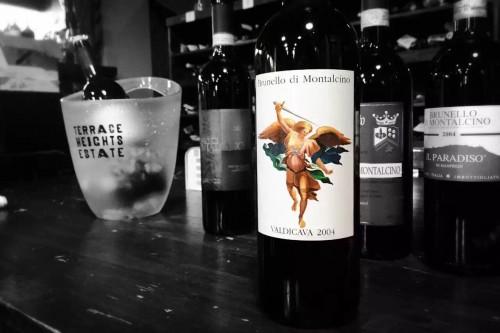 Valdicava wine